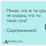 Елена Ф-ва
